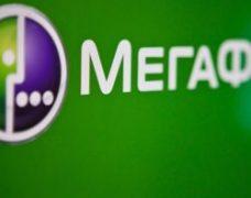 Пакеты Мегафон с подключением 4G Интернета, тарифы и опции