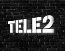 «Просто старт» от Теле2 — отличный выбор для жителей Казахстана