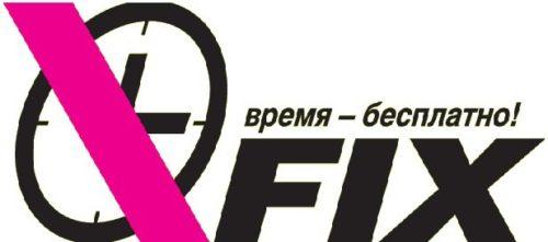 Мегафон «FIX»