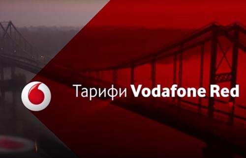 Vodafon Red