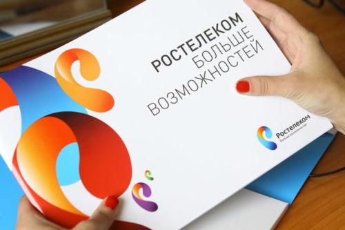 Тарифы на интернет и телевидение от Ростелеком