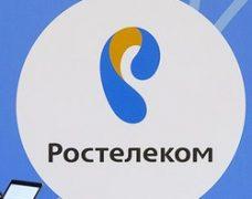 Тарифы на телефонную связь от Ростелеком: современные тенденции для бизнеса
