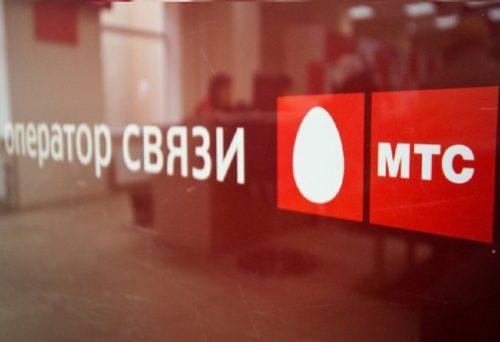Тарифы МТС Украина