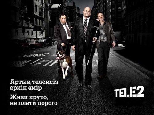 Тарифы Теле2 Казахстан