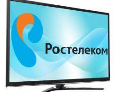 Тарифы на кабельное телевидение от Ростелеком: современные возможности для ТВ