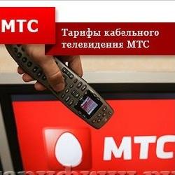 Внешняя антенна для телевизора купить в москве