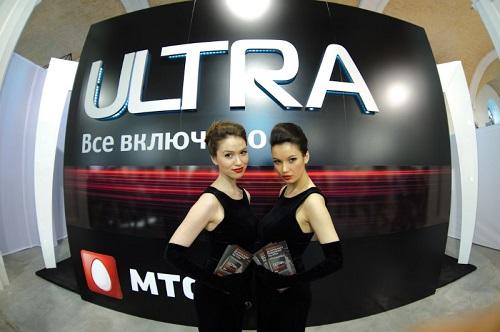 Тариф «Ultra» от МТС
