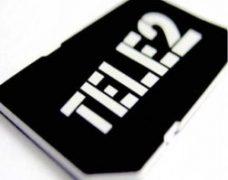 Как узнать тариф и остаток Интернета на номере от Теле2