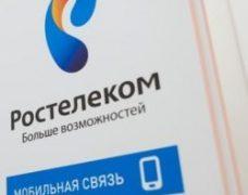 Тарифы на мобильную связь от Ростелеком: насыщенные предложения по выгодной цене