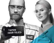 Мой Tele2: безлимит внутри сети и выгодные звонки в поездках по России