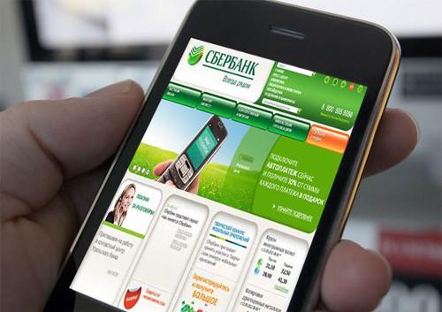 Мобильный банкинг от Сбербанка