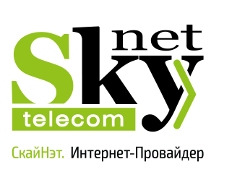 Тарифы на интернет от Скайнет: технологии будущего по низкой цене