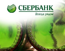 Выгодные тарифы для предпринимателей от Сбербанка