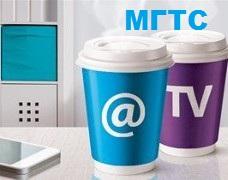 Тарифы на интернет и телевидение от МГТС