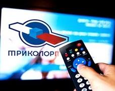 Новинка-2017 от Триколор: пакет услуг «Экстра»