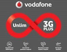 «Vodafone Unlim 3G Plus»: еще больше интернета по разумной цене