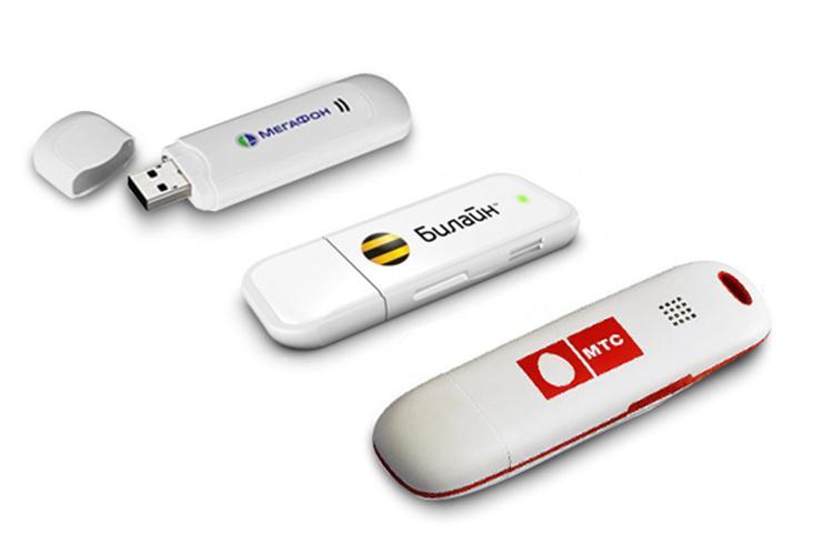 Особенности, преимущества и недостатки USB модемов