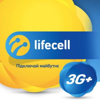 3G+ Свобода от Лайфселл