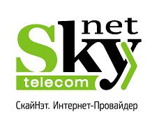 Недорогой интернет с тарифом «Земля» от SkyNet