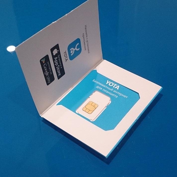 Стартовый пакет для планшетов Йота