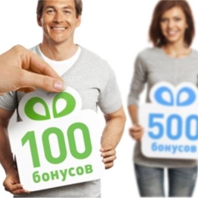 Программа Бонусов от оператора Ростелеком