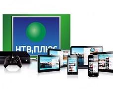 Пакеты каналов и услуги от НТВ-Плюс на 2018 год