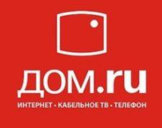 личный кабинет дом.ру